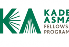 Kader Asmal Fellowship 2020 is now open