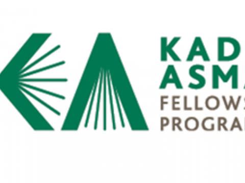 Kader Asmal Fellowship 2020 is now open